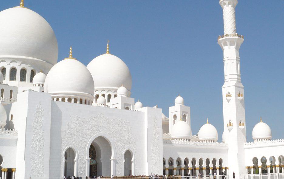 I'tikaaf – Seeking closeness to Allah [swt]