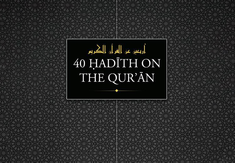 Hadith on the Qur'an