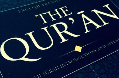 English Qur'an