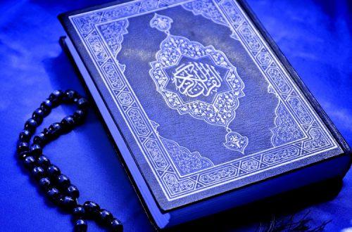 Qur'an Arabic